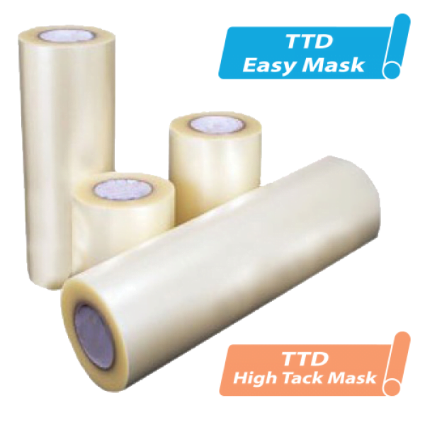 Siser_TTD_Easy_High_Mask
